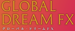 Global Dream FX・1.PNG