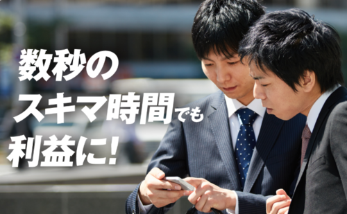 Global Dream FX・数秒スキマ時間利益.PNG